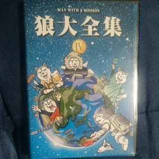 マンウィズアミッション(MAN WITH A MISSION)のMAN WITH A MISSION/狼大全集IV [DVD](ミュージック)