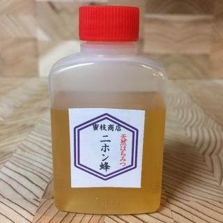 【非加熱・生はちみつ】日本ミツバチ百花蜜・50g ×2本(その他)