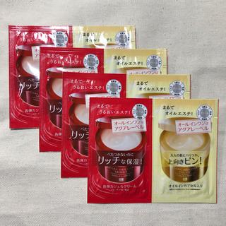 アクアレーベル(AQUALABEL)のアクアレーベル オールインワン 保湿ジェルクリーム(オールインワン化粧品)