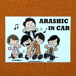 ARASHIC IN CAR  ステッカー マグネット 嵐