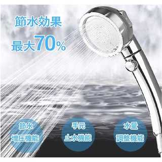 節水型 シャワーヘッド 3モード調節 ステンレス
