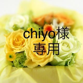 chiyo様専用 お米 H30 愛媛県産3種玄米 30㎏(米/穀物)