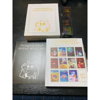 ジブリ(ジブリ)の宮崎駿作品集 北米版 ブルーレイボックス(アニメ)
