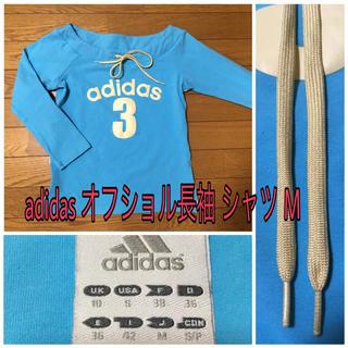 アディダス(adidas)の美品♡アディダス オフショル Tシャツ (トレーニング用品)