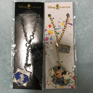 Disney - ディズニー バックチャーム 非売品