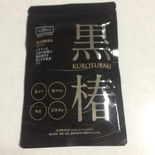 黒椿 サプリ(その他)