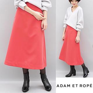 Adam et Rope' - 【アダムエロペ 】フレアスカート イエナ スピック&スパン お好きな方も♪