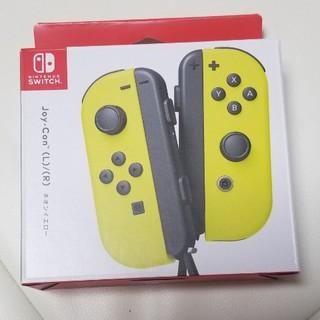 ニンテンドースイッチ(Nintendo Switch)の【送料込】新品未開封 任天堂スイッチジョイコン イエローJoy-Con(家庭用ゲーム本体)