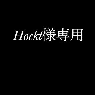Hockt様専用 28 ブラック バイカーデニム(デニム/ジーンズ)