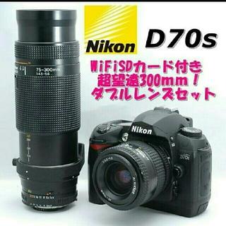 Nikon ニコン D70s  標準&超望遠レンズセット★ (デジタル一眼)
