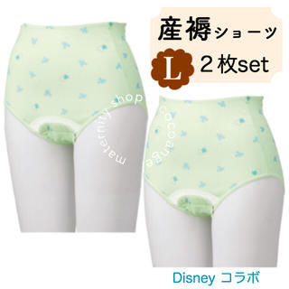 ディズニー(Disney)の2138円産褥L2枚★新品 Disney産じょくショーツミッキー産後すぐ出産準備(マタニティ下着)