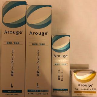 アルージェ(Arouge)のアルージェ4品セット 一部箱開封してます(洗顔料)
