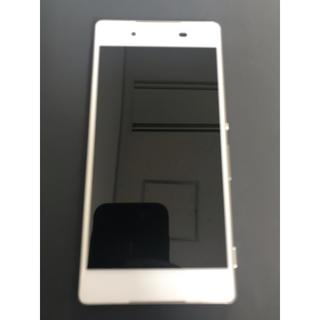 Xperia - SONY Xperia Z4 SOV31 白 美品 SIMロック解除済み