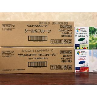 ネスレ(Nestle)のウェルネススムージー ウェルネスミルク カプセル 6箱セット(その他)