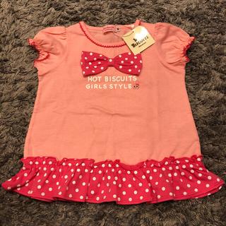 mikihouse - 新品 未使用 ミキハウス 80センチ 半袖Tシャツ ピンク  ホットビスケット
