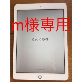 iPad Air2シルバーdocomo32GBWi-Fi+Cellular