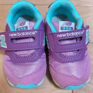 New Balance - お値下げ!!美品 ニューバランス12.5センチ