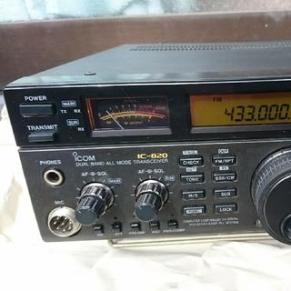 アマチュア無線機 IC820 25Wオールモード機(アマチュア無線)