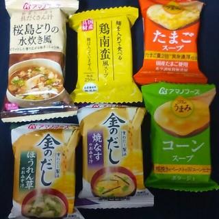 アマノフーズ セット(インスタント食品)