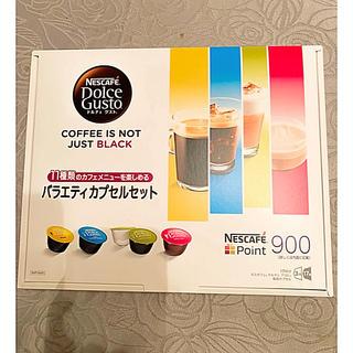 ネスレ(Nestle)のネスカフェ バラエティカプセルセット𓇼(コーヒー)