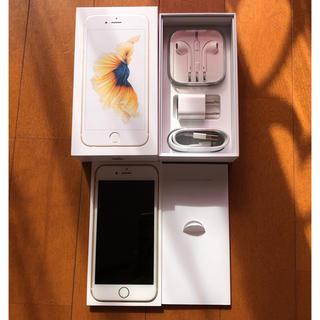美品!付属品新品! iPhone6s 64GB シムフリー(スマートフォン本体)