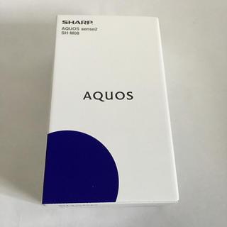 シャープ(SHARP)の完全未使用品!AQUOS sense2 SH-M08 ホワイトシルバー 新品本体(スマートフォン本体)