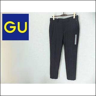 ジーユー(GU)の【GU】 美品 ジーユー カットソートラウザーCL レーヨン75% サイズM(スラックス)