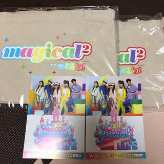 magical2 スペシャルライブ ミーグリ招待(キッズ/ファミリー)