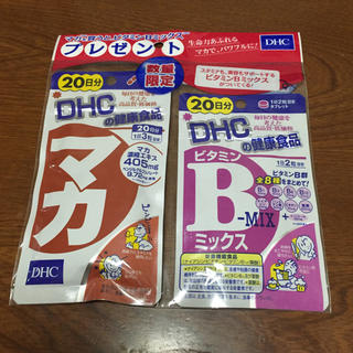ディーエイチシー(DHC)のDHC マカ&ビタミンBミックス 20日分 (ビタミン)