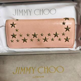 ジミーチュウ(JIMMY CHOO)の正規品 ジミーチュウ 長財布 フィリッパ レディース 財布 ブランド ピンク(財布)
