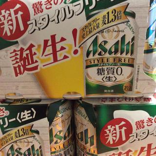 アサヒ(アサヒ)のAsahi スタイルフリー 糖質ゼロ 〈生〉(ビール)