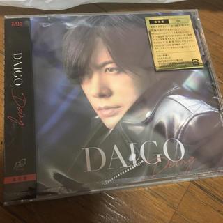 deing アルバム(アルバム)