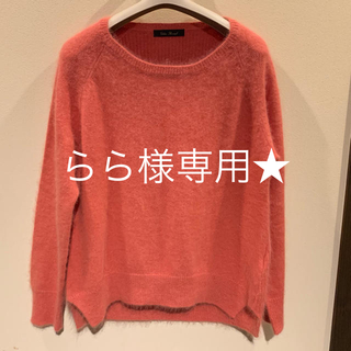 URBAN RESEARCH - ♡アーバンリサーチ♡アンゴラ ニット♡