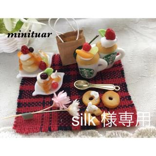 ミニチュア  パン B21 ホットケーキ マグカップケーキ(ミニチュア)