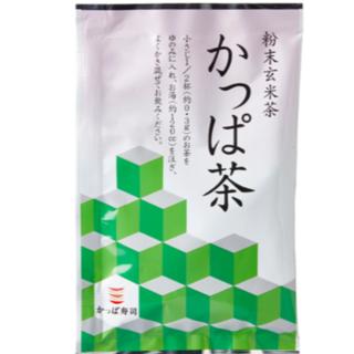 かっぱ茶(茶)