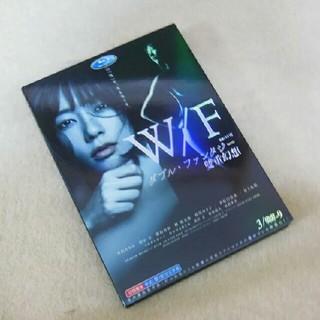 【ダブル・ファンタジー】DVD-BOX 水川麻美/田中圭/新品未開封・3枚