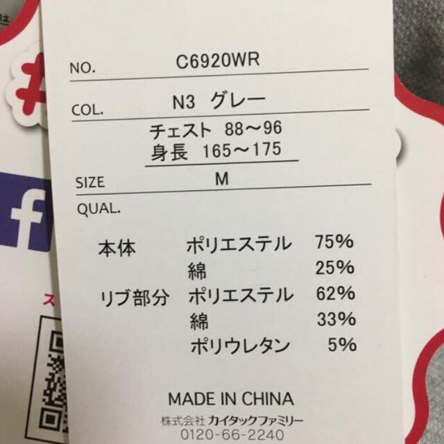 しまむら(シマムラ)の【最安値】ヒカキン コラボ パーカー メンズのトップス(パーカー)の商品写真