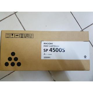 リコー(RICOH)のRicoh SP4500 用 トナー SP4500S  (PC周辺機器)