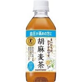 サントリーフーズ 胡麻麦茶 350ml×24本