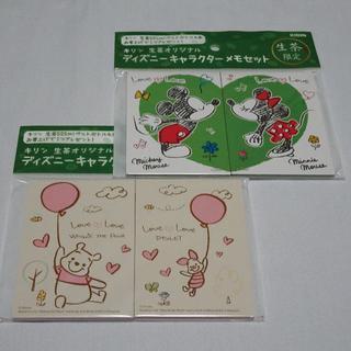 Disney - 新品☆ディズニー キャラクター メモセット