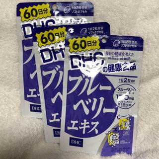 ディーエイチシー(DHC)のブルーベリーDHC(ビタミン)