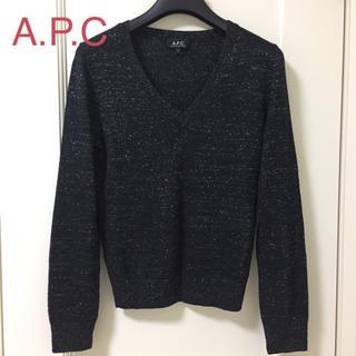 アーペーセー(A.P.C)のA.P.C アーペーセー カシミア混 ラメニット(ニット/セーター)