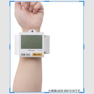 パナソニック手くび血圧計 EW−BW10−S シルバー調
