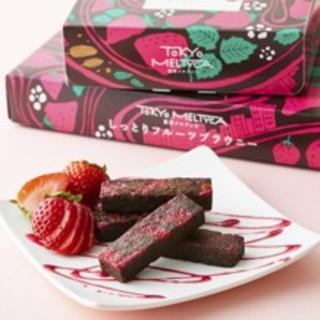 東京メルティカ しっとりフルーツブラウニー5個入り(菓子/デザート)
