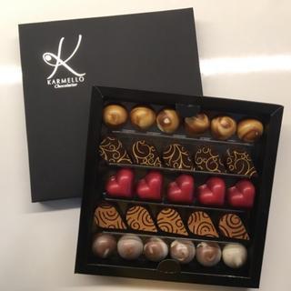 karmello チョコレート27粒 ★ カルメロ(菓子/デザート)