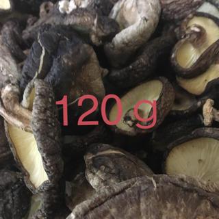 大分県産 乾燥椎茸(乾物)