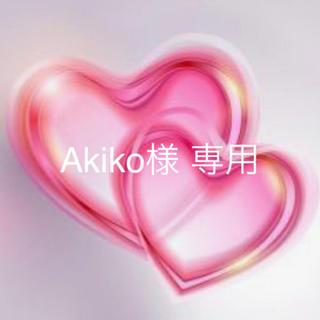 Akiko様専用 ピュアロイヤル  チキン ラム トマト(ペットフード)