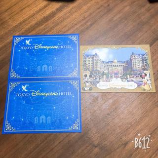 ディズニー ポストカード
