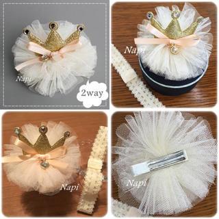 ■■専用■5商品  Wimper様(帽子)