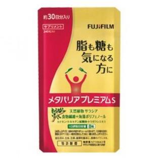 メタバリア プレミアムS 240粒 約30日分 袋タイプ (その他)